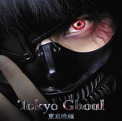 Tokyo Ghoul-